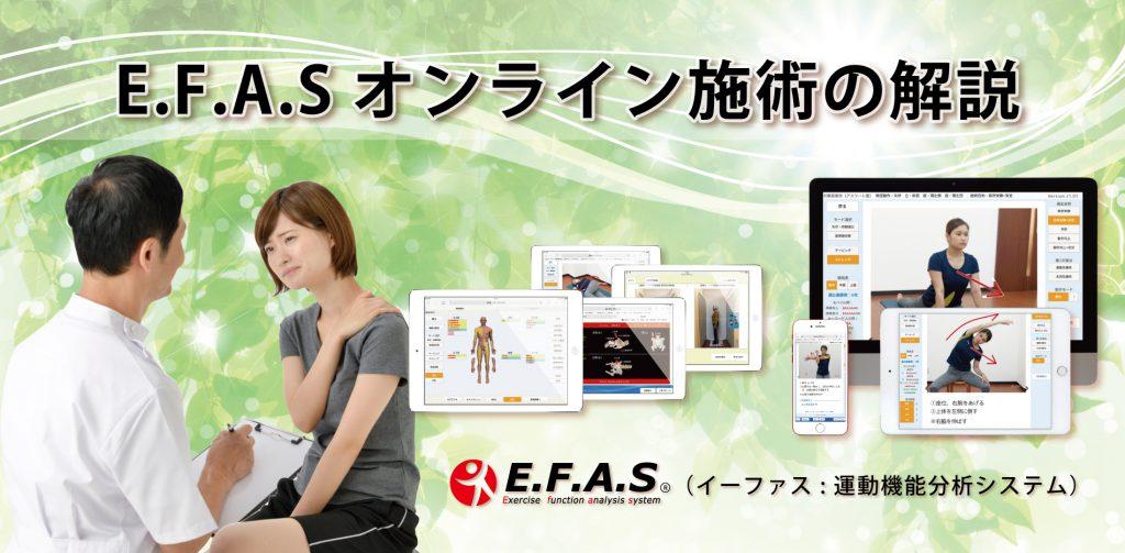 運動機能分析システム/姿勢検査/施術技術 整体院・整骨院・接骨院・リハビリなどで、腰椎ヘルニア/脊柱管狭窄症/五十肩/変形性膝関節症の早期改善と再発を予防します。運動分析は根本施術として利用される独自の施術方法です。アスリートや大学病院の医師も通われる整体技術です。京都市右京区 太秦天神川駅徒歩2分 JR二条駅・京都駅からのアクセス便利。京都市右京区、中京区、上京区にお住まいの方に【松村整体】として技術提供しています。